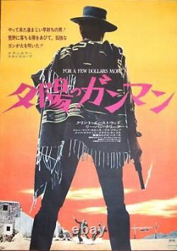 FOR A FEW DOLLARS MORE Japanese B2 movie poster SERGIO LEONE CLINT EASTWOOD NM